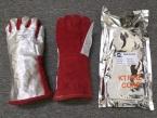 Găng tay trong lò luyện kim Korea